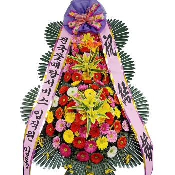 [특가상품]축하3단화환(고급)