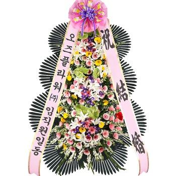 축하3단화환(최고급4호)