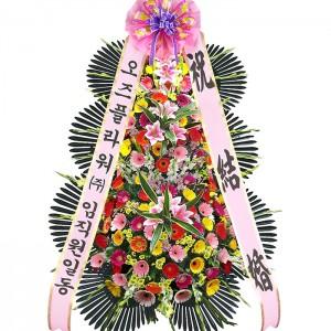 축하3단화환(최고급2호)