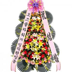 축하3단화환(특)