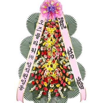 축하3단화환(최고급1호)