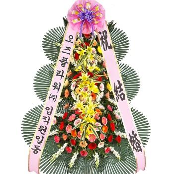 축하3단화환(S-1호)