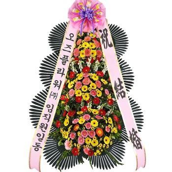 축하3단화환(고급1호)