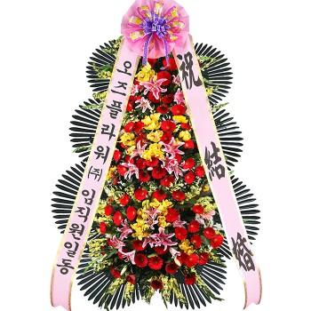 축하3단화환(최고급3호)