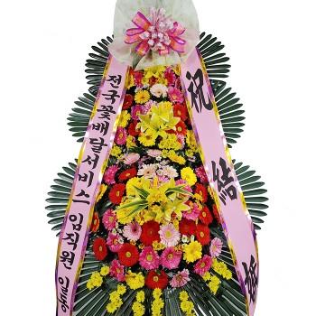 축하3단화환(S-2호)