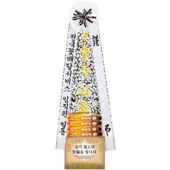 근조쌀화환(40kg)