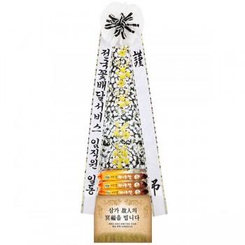 근조쌀화환(30kg)