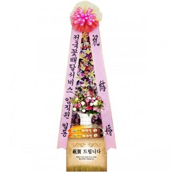 축하쌀화환(20kg)+꽃바구니