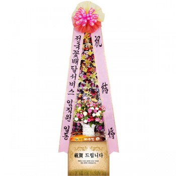 축하쌀화환(10kg)+꽃바구니