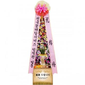 축하쌀화환(10kg)+동양난
