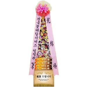 축하쌀화환(40kg)