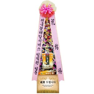 축하쌀화환(20kg)